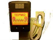 Терморегулятор  ЦТР 2