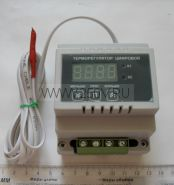 Плавный симисторный терморегулятор ЦТР 12