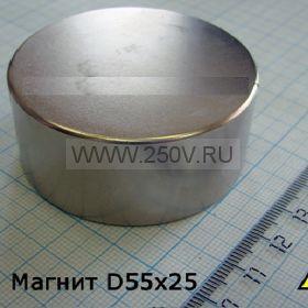 магнит 55х25мм