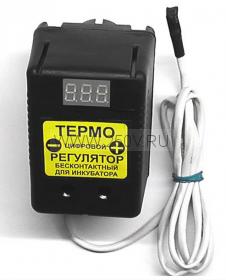 Цифровой, тиристорный терморегулятор ЦТР1 для инкубатора