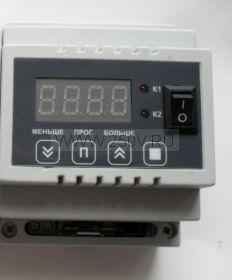 Терморегулятор для инкубатора  цифровой ЦТР-10.2к -55  +125°C 220в