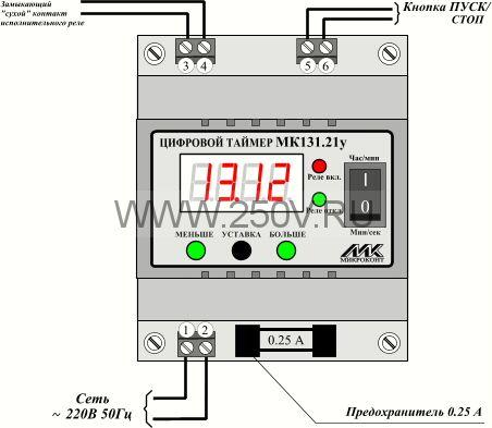 купить таймер времени электронный для электричества для украшения упаковки