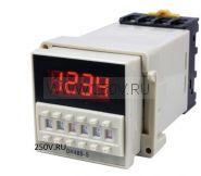 Реле времени DH48S-S-1Z 220 в, циклическое
